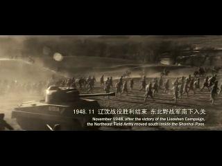 Причина основания Китая