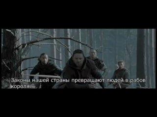 О фильме Робин Гуд\Robin Hood 2010